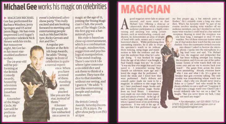 Michael Gee Magician - image 3